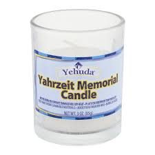 yahrzeit candle where to buy yehuda yahrzeit memorial candle from ralphs instacart