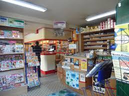 bureau de tabac la roche sur yon vente immobilier professionnel 85 bar tabac presse fdj terrasse