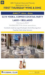 special copper cocktail party with the hrc federal club