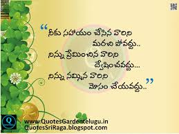 gratitude quotes in hindi life is beautiful quotes in telugu gallery tube thepics info