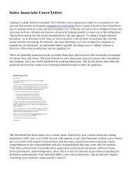 sales associate cover letter 1 638 jpg cb u003d1440241614