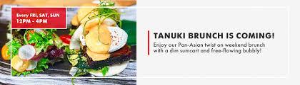 The Ten Best Seafood Restaurants In Miami Miami New Times Tanuki Miami