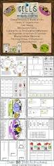 657 best images about fun teaching ideas on pinterest