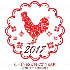 Chinese New Year Invitation Card Chinese New Year Of Rooster2017 Lunar Chinese New Yearchinese