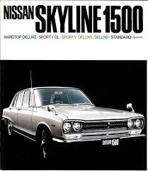 classic skyline c10 brochures classic nissan forum