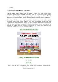 Salep Acyclovir Di Apotik obat penyakit herpes pada kulit di apotik