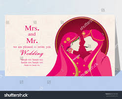 Invitation Card With Photo Indian Wedding Invitation Card Abstract Background Stock Vector