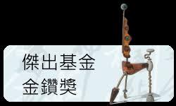 chambre d hote pr鑚 du futuroscope 台北金融研究發展基金會