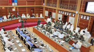 the federal republic of nigeria defence headquarters gets