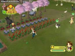 emuparadise harvest moon animal parade harvest moon animal parade usa nintendo wii iso download romulation