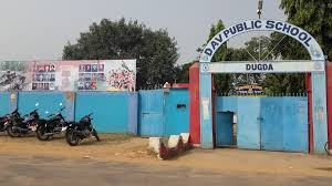 welcome to dav public dugda