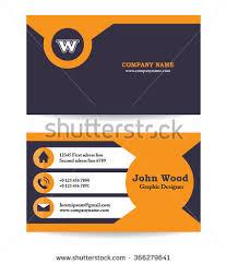 modern business card template flat design stock vector 365595449