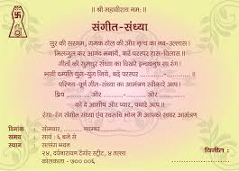 Invitation Card Printing Services Griha Pravesh Invitation Cards Wedding Anniversary Cards Wife