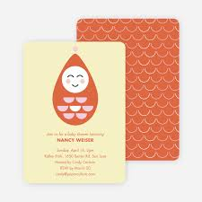 gender neutral baby shower invitations paper culture