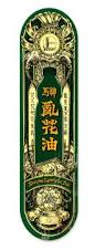 Chinese Design by Chinese Medicine Skateboard Skateboard Medicine And Packaging