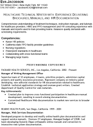 Technical Writing Resume Sample by Skill Resume Technical Writer Sample Free Best Templates Help