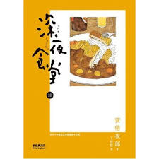 cuisine r馮ime cuisine r馮ime 100 images cuisine r馮ime 100 images adonis 03