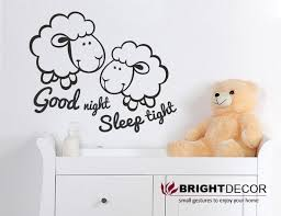 good night sleep tight wall decal sheep lamb ewe kids wall