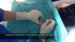 pose d une chambre implantable pose et ablation d une aiguille de huber sur une chambre implantable