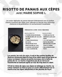 cuisine crudivore l vous propose une recette de risotto pour le