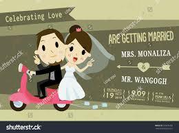 Wedding Invitation Card Template Bride Groom Drive Motorcycle Wedding Invitation Stock Vector