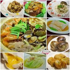 cuisine ch麩e clair 愛吃鬼芸芸