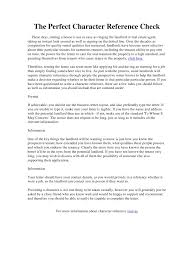 character reference letter for rental