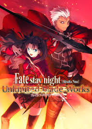 theme psp fate stay night beginner s guide to fate stay night version 3 0 fatestaynight