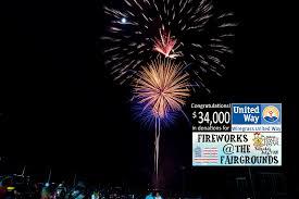 fireworks the fairgrounds