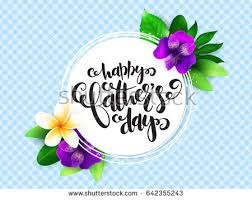 vector fathers day greetings card stock vector 642355231