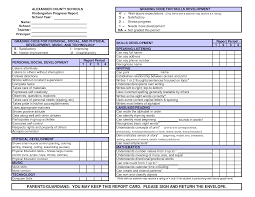 kindergarten report card template free preschool conference report