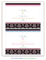 graduation party invitation insert templates