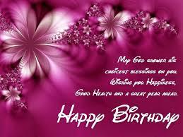 Happy Birthday Wishes 110 Unique Happy Birthday Greetings With Images My Happy