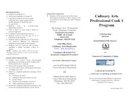 Teaching Job Resume Samples Pdf by Sample Resume For Art And Craft Teacher Resume For Your Job