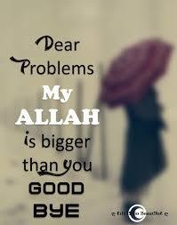 schöne islam sprüche 197 besten of islam bilder auf gott