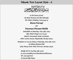 muslim wedding invitations muslim wedding invitation paperinvite