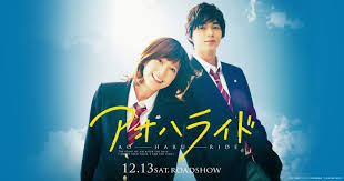 film japan sub indo full trailer for ao haru ride live action movie released j pop