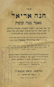 chabad books collection of chabad books kedem auction ltd
