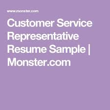 Resume Profile Examples For Customer Service Best 25 Good Resume Objectives Ideas On Pinterest Good Resume