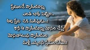 Romantic Love Quotes by Cute Romantic Love Quotes Youtube