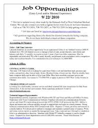 Nursing Resume Examples Sample Resume Resume Greatest Weakness Examples Interview Resume Example For