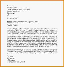 sample applicant rejection letter 8 application rejection letter