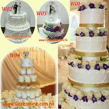 wedding cake hong kong wedding cake online 結婚蛋糕訂購及送貨 wedding cakes delivery in