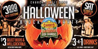 church street bars 18th annual halloween block party orlando