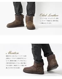 s ugg australia mini deco boots modern basic rakuten global market ugg ugg s