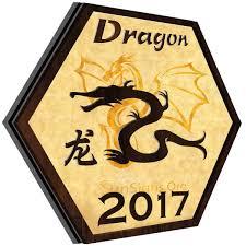 2017 chinese zodiac sign dragon horoscope 2017 predictions sun signs