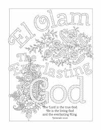 amazon com color the names of god an coloring book for