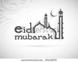 Eid Card Design Beautiful Eid Mubarak Greeting Card Design Stock Vector 204130279