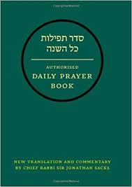 prayer book in hebrew daily prayer book jonathan sacks 9780007200931