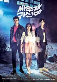 download film hantu comedy indonesia download drama korea let s fight ghost episode 01 16 end